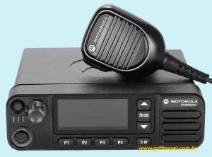 Radio DGM5500e É Aqui Pelo menor Preço