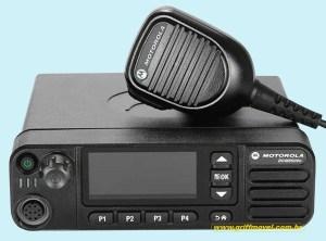 Rádio VHF DGM8500e