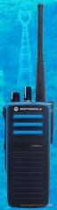 Rádio DGP8050 Ex Digital 32 Canais Intrinsecamente Seguro