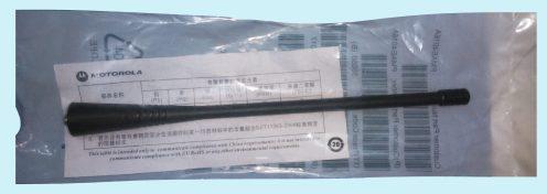 Antena UHF DEP450/EP450