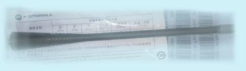 Antena Portátil DEP450/EP450