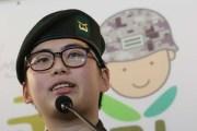 Corea del Sur expulsa a militar transgénero