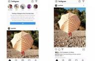 Instagram dejará de mostrar cuántos likes tienen tus fotos