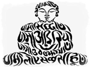 pierderea în greutate budistă mantra