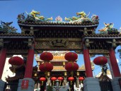 Kantei-byo gate