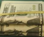Dólar registra maior recuo diário em três semanas