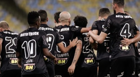 Galo arranca empate contra o Fluminense no Maracanã