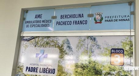 AME é inaugurado e centralizará serviços da Policlínica e CASMUC no Senador Valadares