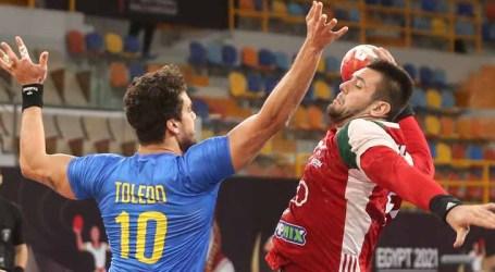 Hungria vence o Brasil no Mundial de Handebol