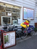 Rent a bike with Pooh?