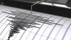 Pusat Gempa Terjadi di Gunung Telomoyo, Terjadi Secara Beruntun Terasa di Sejumlah Wilayah di Jateng,