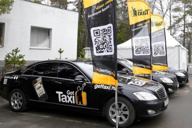 Такси-сервис с минским центром разработки купили за 200 миллионов долларов