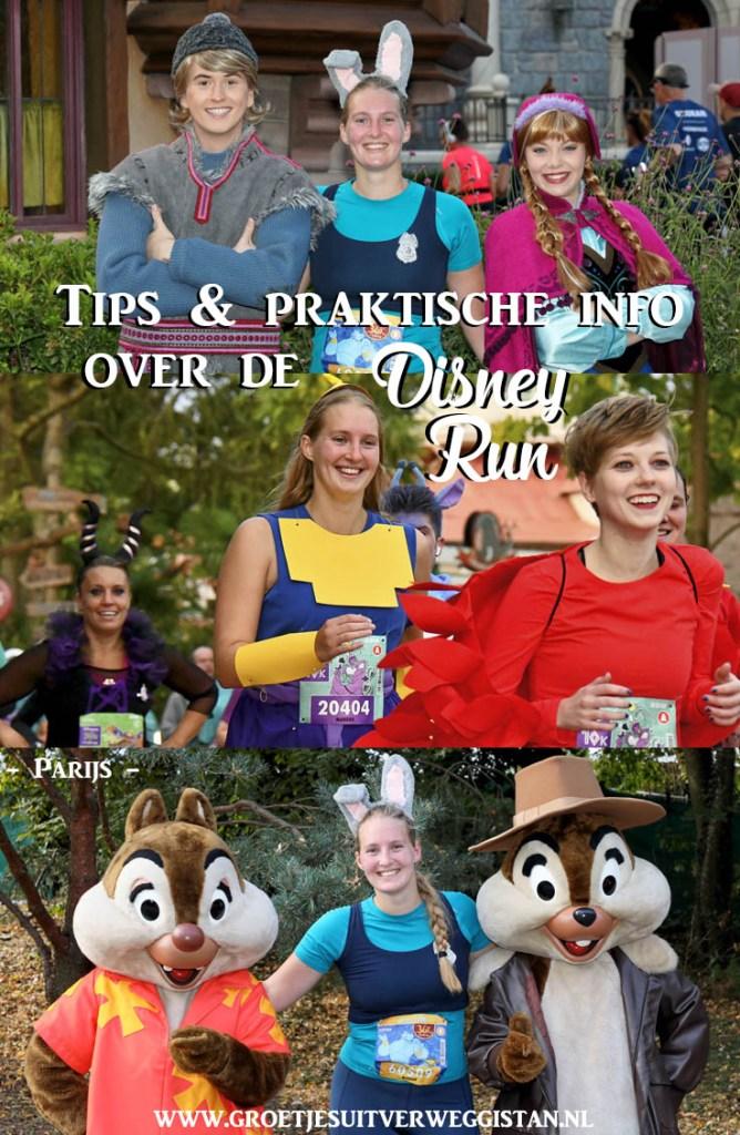 Pinterestafbeelding: Tips en praktische info over de Disney Run met foto's van de races