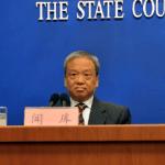 中国工業情報部がVPNに対する規制強化を記者会見で発表、既に一部のVPNが繋がらない、繋がりにくい状態に