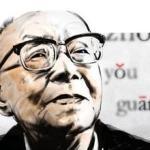 110歳の誕生日を迎えた漢語ピンインの父、周有光のコスモポリタン人生(最終回)