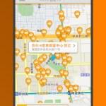 巨大合併!中国の二大タクシー配車アプリ企業「滴滴」と「快的」が株式交換、シェア95%以上に