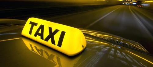 メガ企業が目をつけるタクシーやハイヤー業務