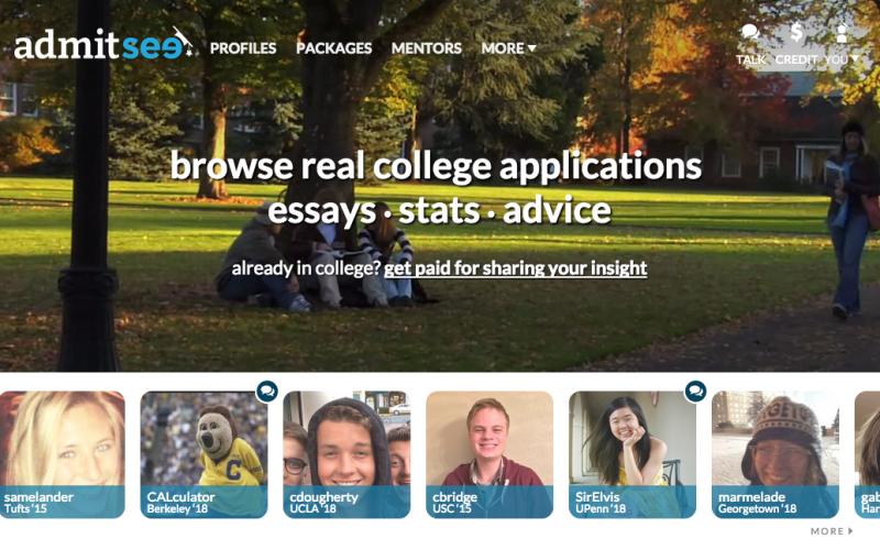 Admitseeのトップ画面、下の方に出ているのが「Mentor」と呼ばれる先輩大学生