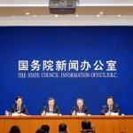 インターネット関連でも外資規制緩和 | 中国で更に3都市が自由貿易特区に!