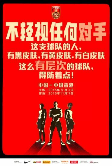 中国の新聞広告
