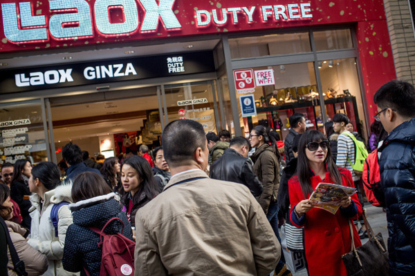 Japan Tourist Hot Spot For Lunar New Year Holiday