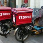 餓了么、美団、百度外売が北京市当局から立ち入り検査へ