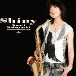 小林香織-Shiny