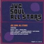 JVC Soul All Stars