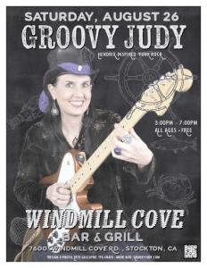 Windmill Cove - 08-26-17