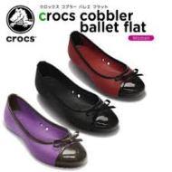 crocs cobbler flat 085888666607