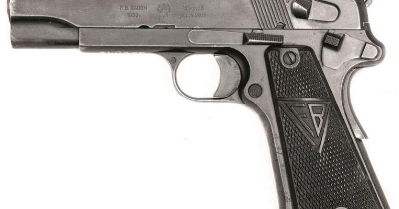 Proces wprowadzenia do uzbrojenia Wojska Polskiego II RP pistoletu samopowtarzalnego Vis wz. 35.