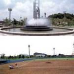 光スポーツ公園(野球場)