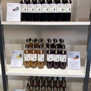 Black vinegar products