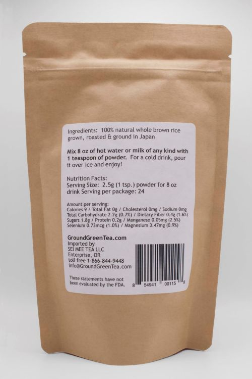 Brown Rice 24 cup Back of Pouch