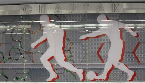 Decoration in the specially-built Spartak metro station.