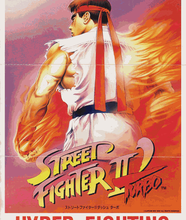 Image for New in the Arcade: Street Fighter II Turbo: Hyper Fighting