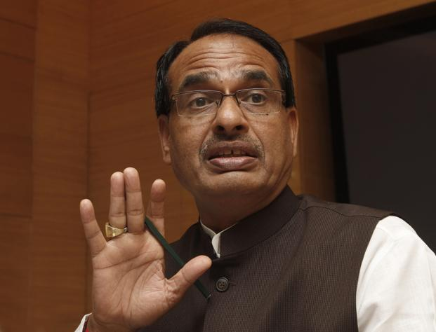 """Chief Minister Shivraj Singh Chauhan's Secondary Education Board 2020 Examination """"Stop Not Going"""" Scheme implemented"""
