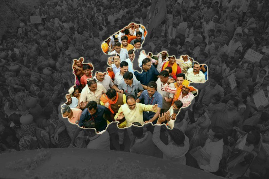 मध्य प्रदेश उपचुनाव : एक क्लिक में समझें नेपानगर विधानसभा सीट का चुनावी समीकरण