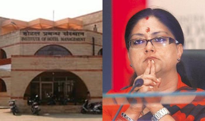 जयपुर IHM मामला: भ्रष्टाचार के खिलाफ जांच करने के मामले में वसुंधरा सरकार के अधिकारी सुस्त