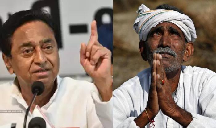 kisan kamalnath farmars loan waiver in madhya pradesh
