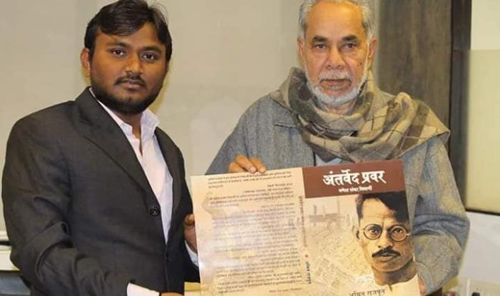 amit rajpoot antarved praver book cover ganesh shankar vidyarthi senior journalist ram bahadur raisenior journalist ram bahadur rai