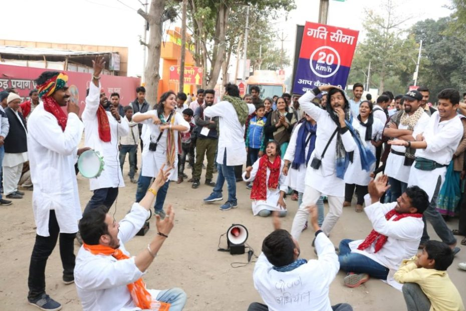 Kumbh 2019 nukkad natak world record Swasth Bharat preraks message of nutrition