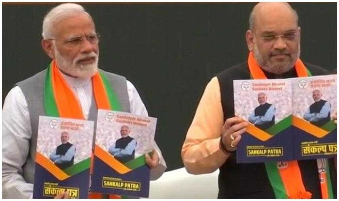 lok sabha elections 2019 : BJP manifesto General election ram mandir farmers article 370 modi, 10 point