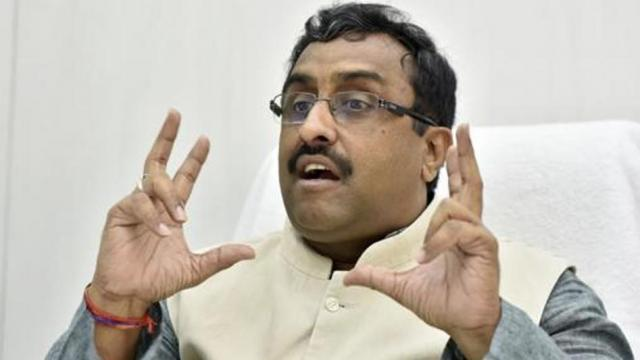 Ram Madhav on Gupkar Declaration