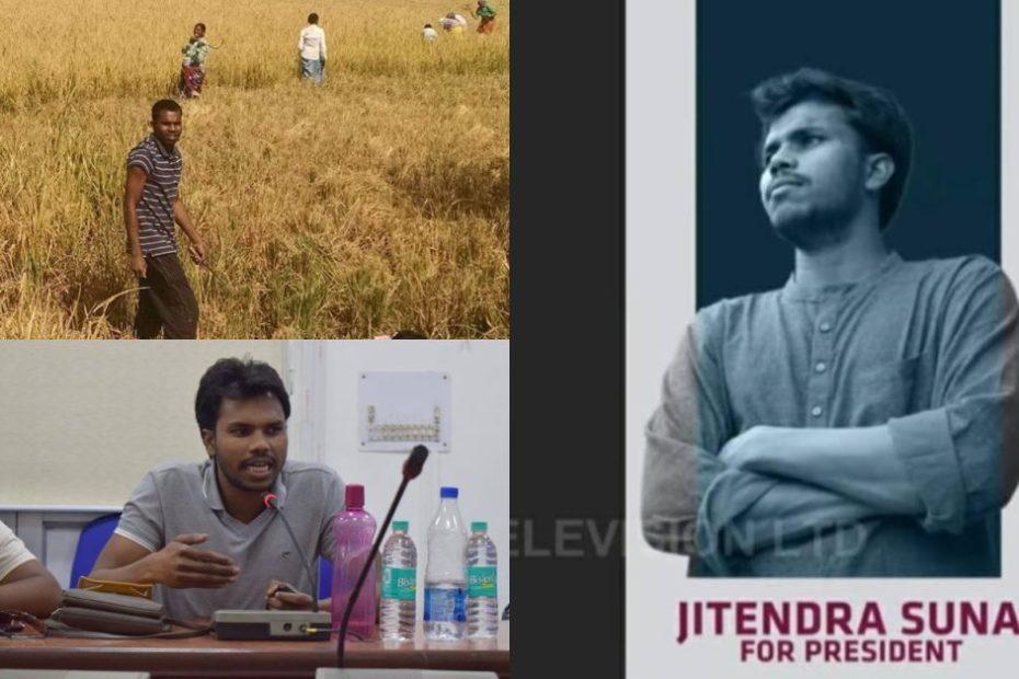 JNUSU Election 2019, Jitendra Suna, Bapsa, Dalit, dalit student, JNU, jnusu, Phd Student, farm labourer, Odisha, Kalahandi, BAPSA Jitendra Suna,