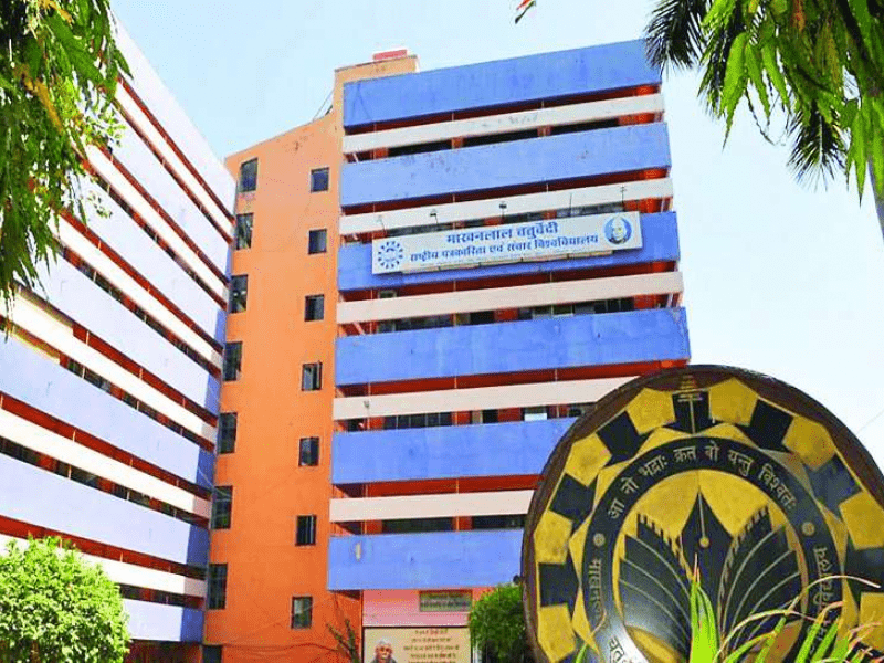 23 Students Suspended MCU BHOPAL