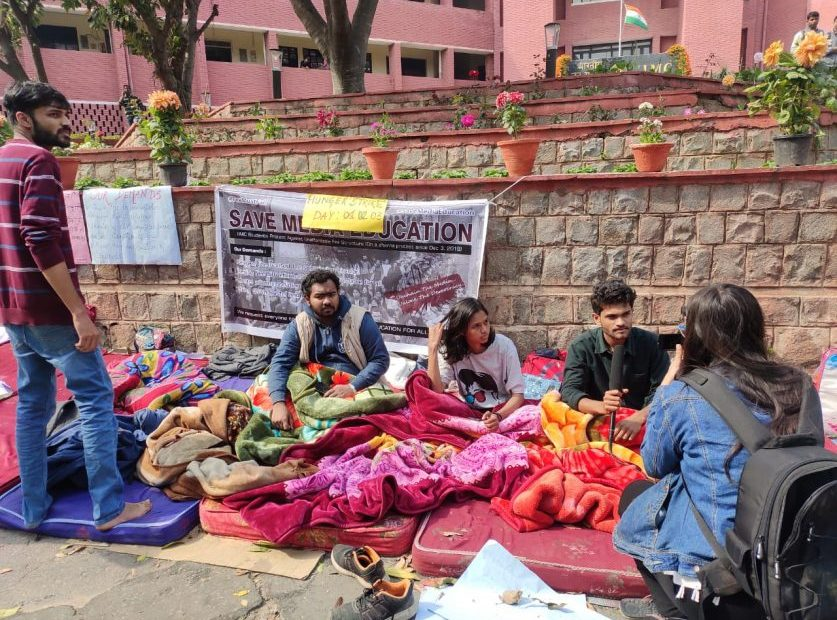 IIMC Fee Hike : Amid placement weeks, IIMC students resume hunger strike over fee hike Indian institute of mass communication new delhi