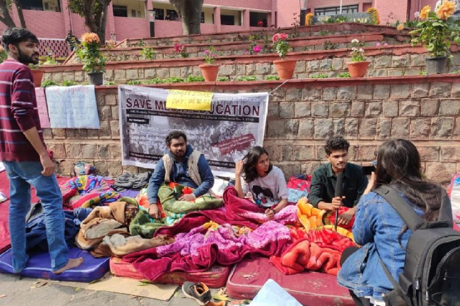IIMC Fee Hike : Amid placement weeks, IIMC students resume hunger strike over fee hike Indian institute of mass communication new delhi