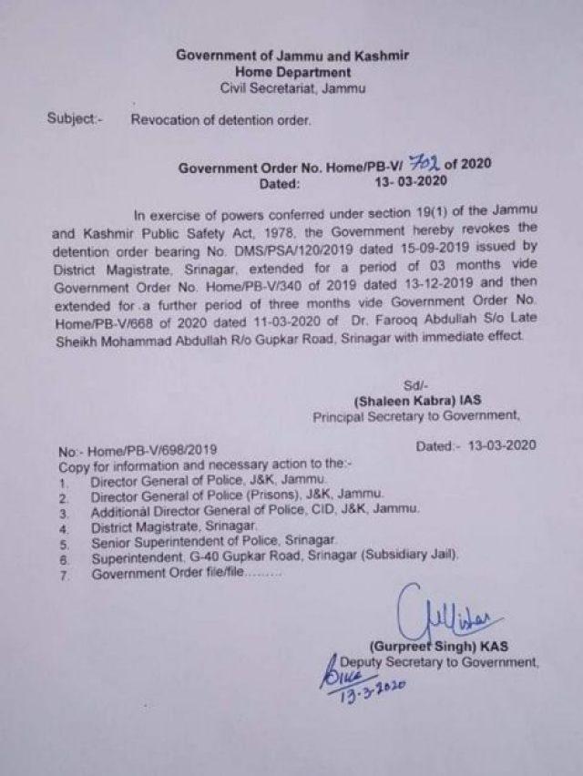 Farooq Abdullah release Order