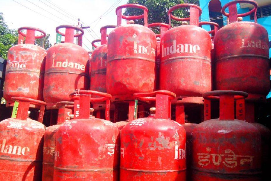 LPG Gas Cylinder Price Cut
